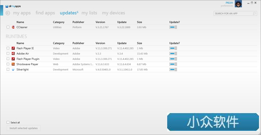 Allmyapps - windows 下的 app store 体验 4