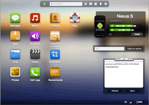 AirDroid - 用浏览器管理你的 Android 手机 2
