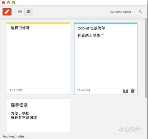 Google Keep - Chrome 独立窗口扩展 2
