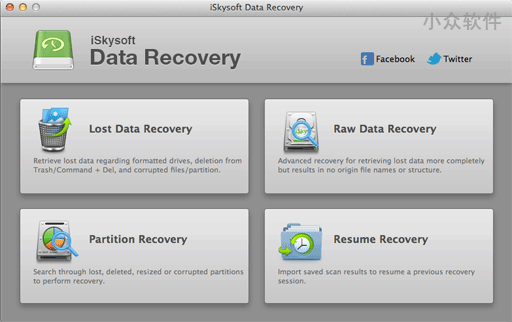 iSkysoft Data Recovery for Mac 母亲节限免 1
