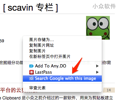 Search by Image - 快速以图找图[Chrome] 1