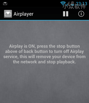 Airplayer - 将 iTunes 音乐发送到 Android 设备播放[Android] 1