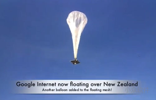 Loon 飞向新西兰 - Google Project Loon[视频] 5