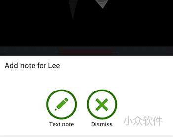 Call Note - 通话结束后添加备注及提醒[Android] 2