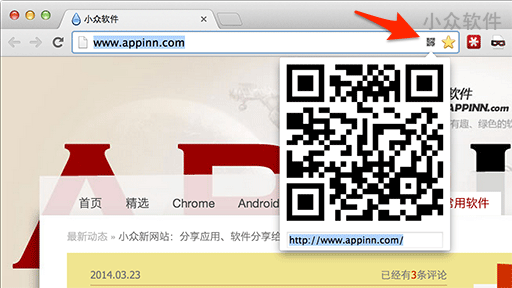 Anything to QRcode - 给 Chrome 内容生产二维码[Chrome] 1