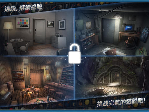 Doors&Rooms 2 - 密室逃脱2[iOS] 2