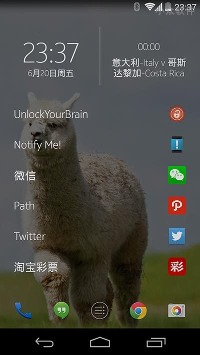 Z Launcher - 来自诺基亚的桌面启动器[Android] 1