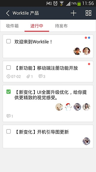 Worktile - 团队协作移动客户端[iPhone/Android] 2