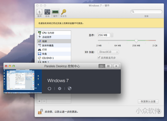 Parallels Desktop 9/10 for Mac[中国特惠] 2