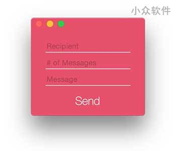 Partytime - iMessages 我把你玩坏[OS X] 1