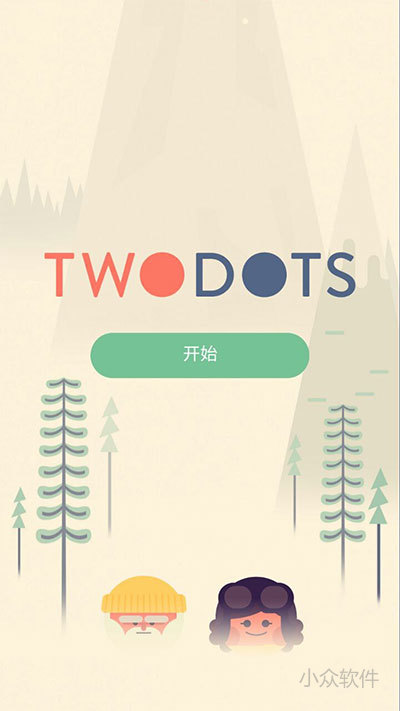 TwoDots - 两点之间[iOS/Android 游戏] 1