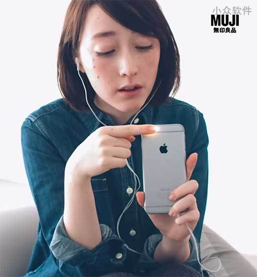 MUJI to Relax - 带有黑科技的睡眠辅助应用[iPhone/Android] 1