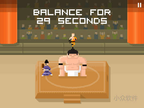 Balance of the Shaolin - 少林平衡功夫[iOS/Android] 1