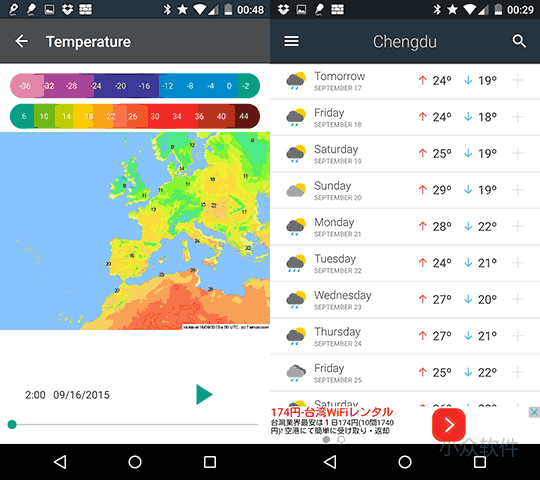 Weather 14 days - 未来 14 天预报天气[iOS/Android/WP] 2