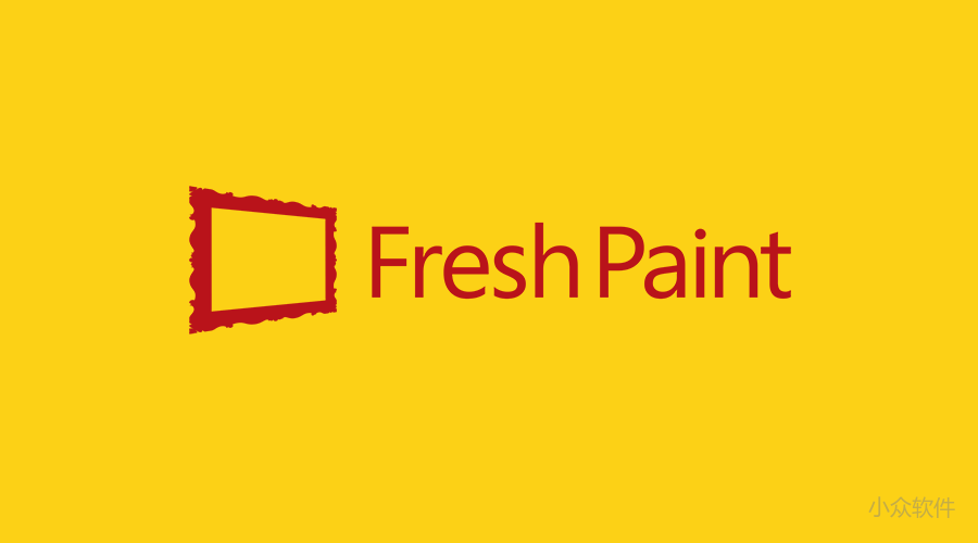 Fresh Paint - WP 平台绘图神器[Windows Phone] 1