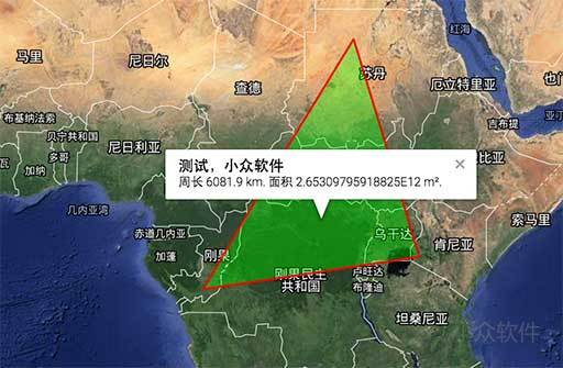 GPS Fields Area Measure - 用 GPS 测量面积、长度[Android] 2