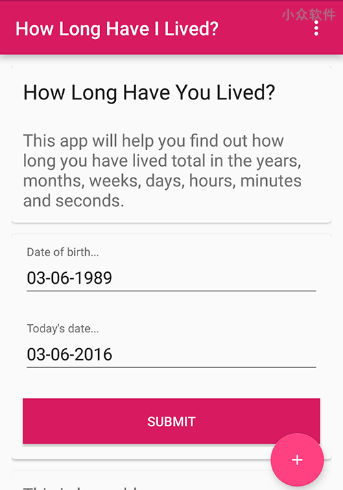 How Long Have I Lived? - 从出生到今天多久了[Android] 1