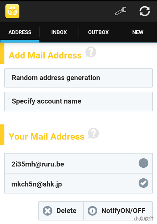 Instant Email Address - 临时邮箱,和垃圾邮件说👋[iOS/Android] 1