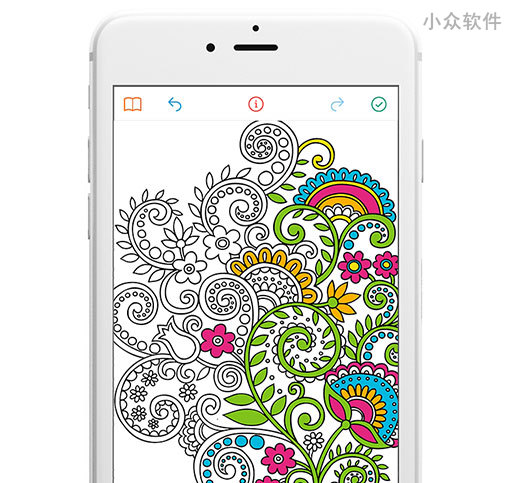 Recolor - 上色[iOS/Android] 3