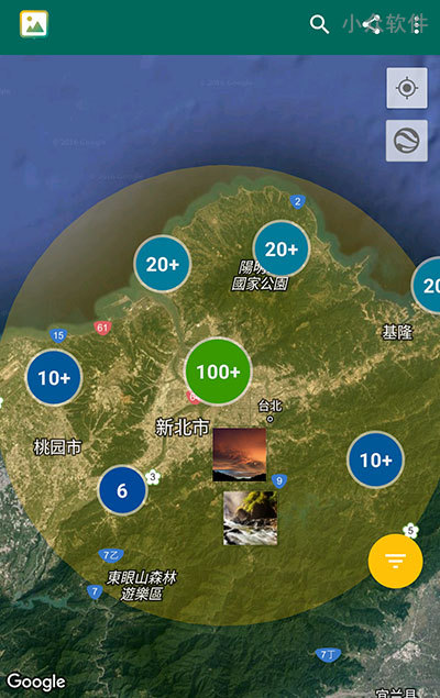 ViewPointer - 在地图上显示来自摄影网站的照片[Android] 3