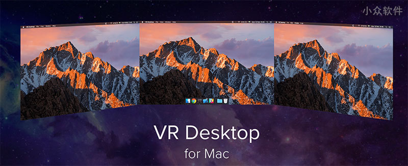 VR Desktop for Mac - 用 VR 来感受你的 Mac 1