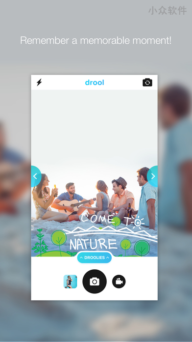 Drool - 制作 Instagram 快拍风格的照片[iPhone / Android] 3