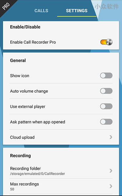 Call Recorder Pro - 自动通话录音机 [Android 限免] 1