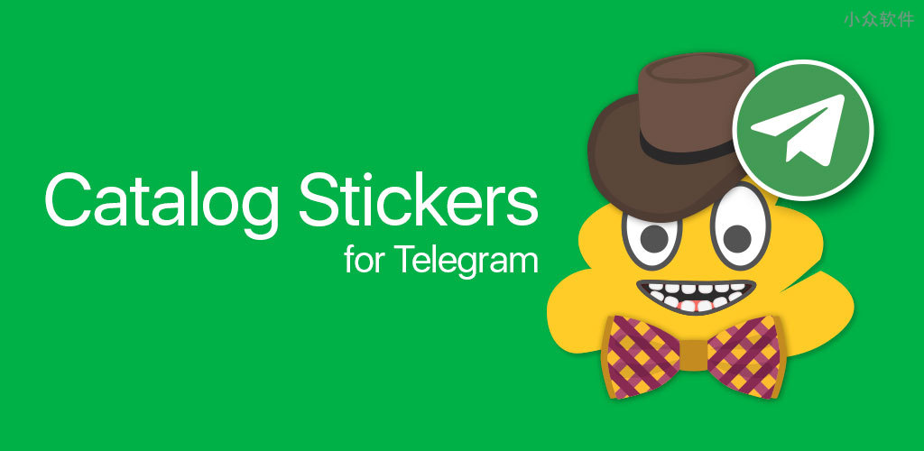 Telegram 贴纸目录 for Android 1