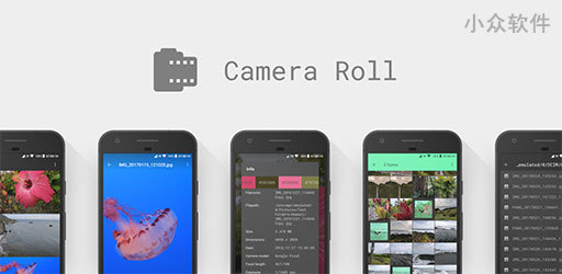 Camera Roll - 简单、快速的 Android 相册 1