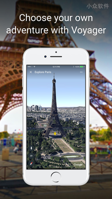 Google Earth for iOS 竟然更新了 3