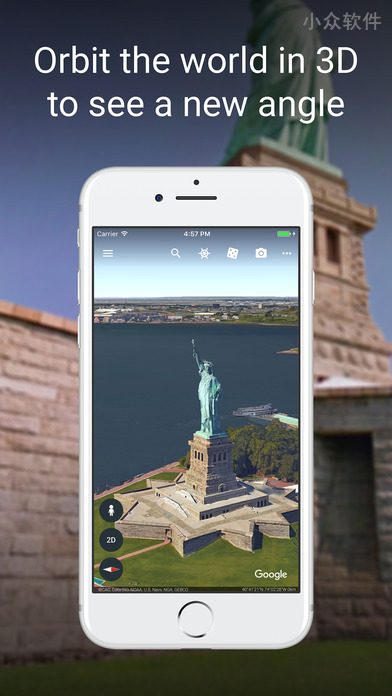 Google Earth for iOS 竟然更新了 1