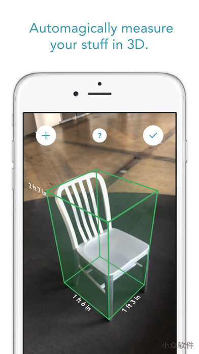 MakeSpace - 用 ARKit 测量物体体积 [iPhone 6s+ / iOS 11] 1