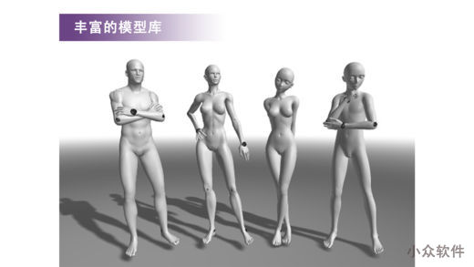 魔法人型师 - 地表唯一支持多人模式的 3D 人体造型 APP [iOS/Android] 3