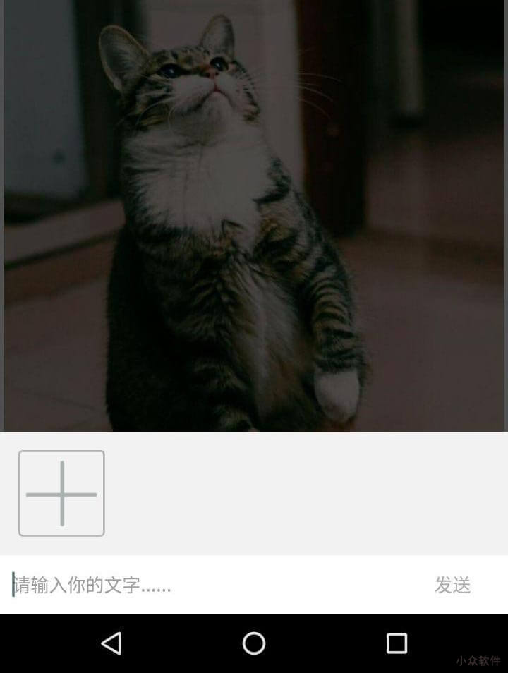 Catbook - 给「猫星人」开个图片博客? [Android] 3