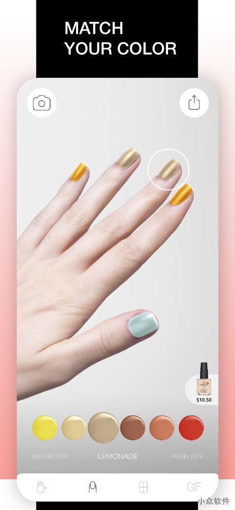 WANNA NAILS - 用 AR 来「美甲」选择指甲油的颜色 [iPhone/Android] 3