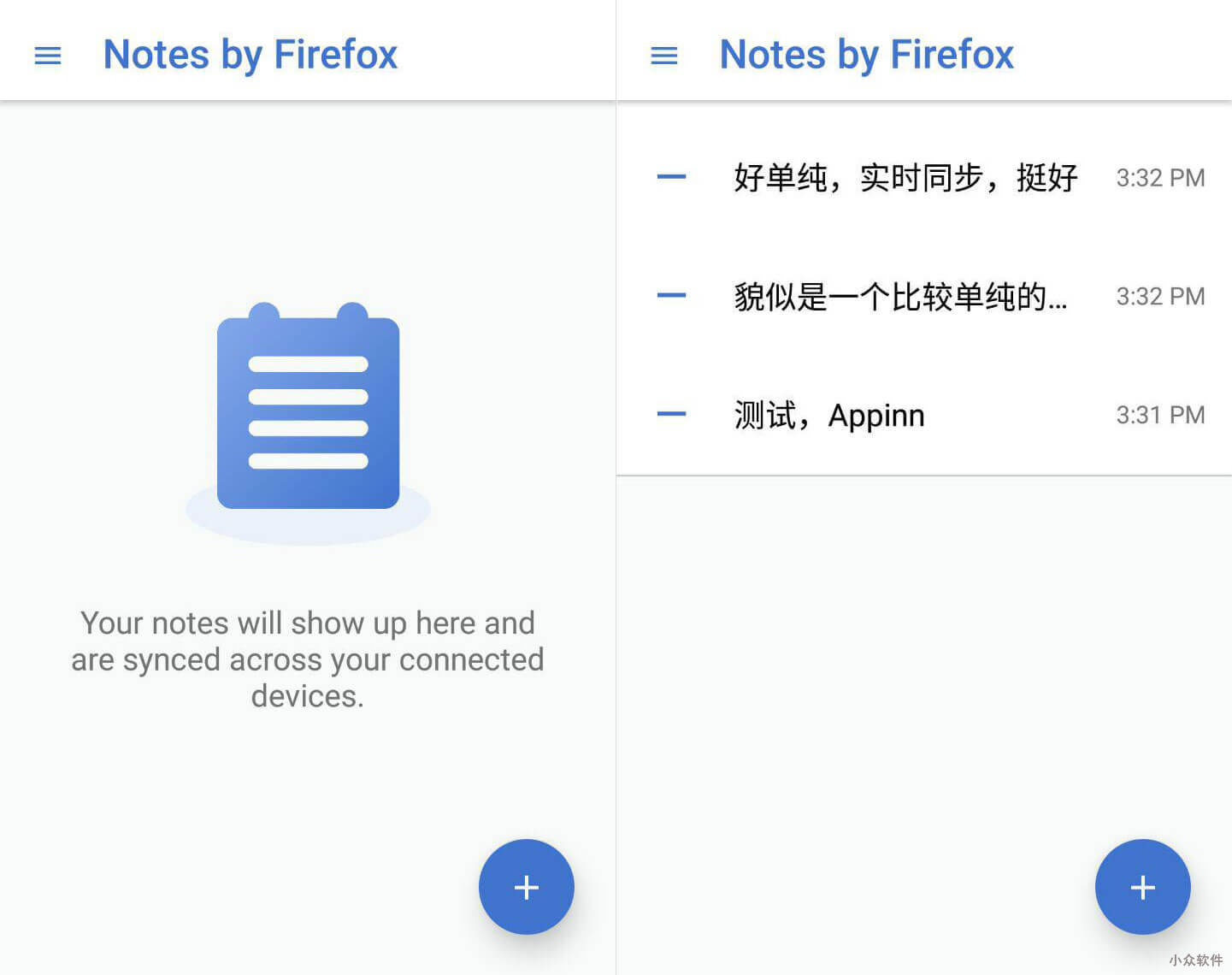 Notes by Firefox - 火狐推出「安全便签」应用 [Firefox / Android] 3