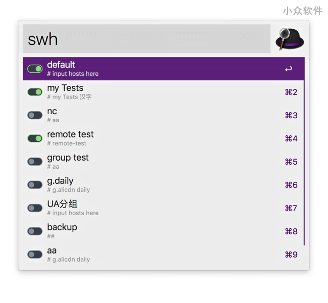 SwitchHosts! - 快速添加、修改、切换 hosts 文件 [Win/macOS/Linux] 4