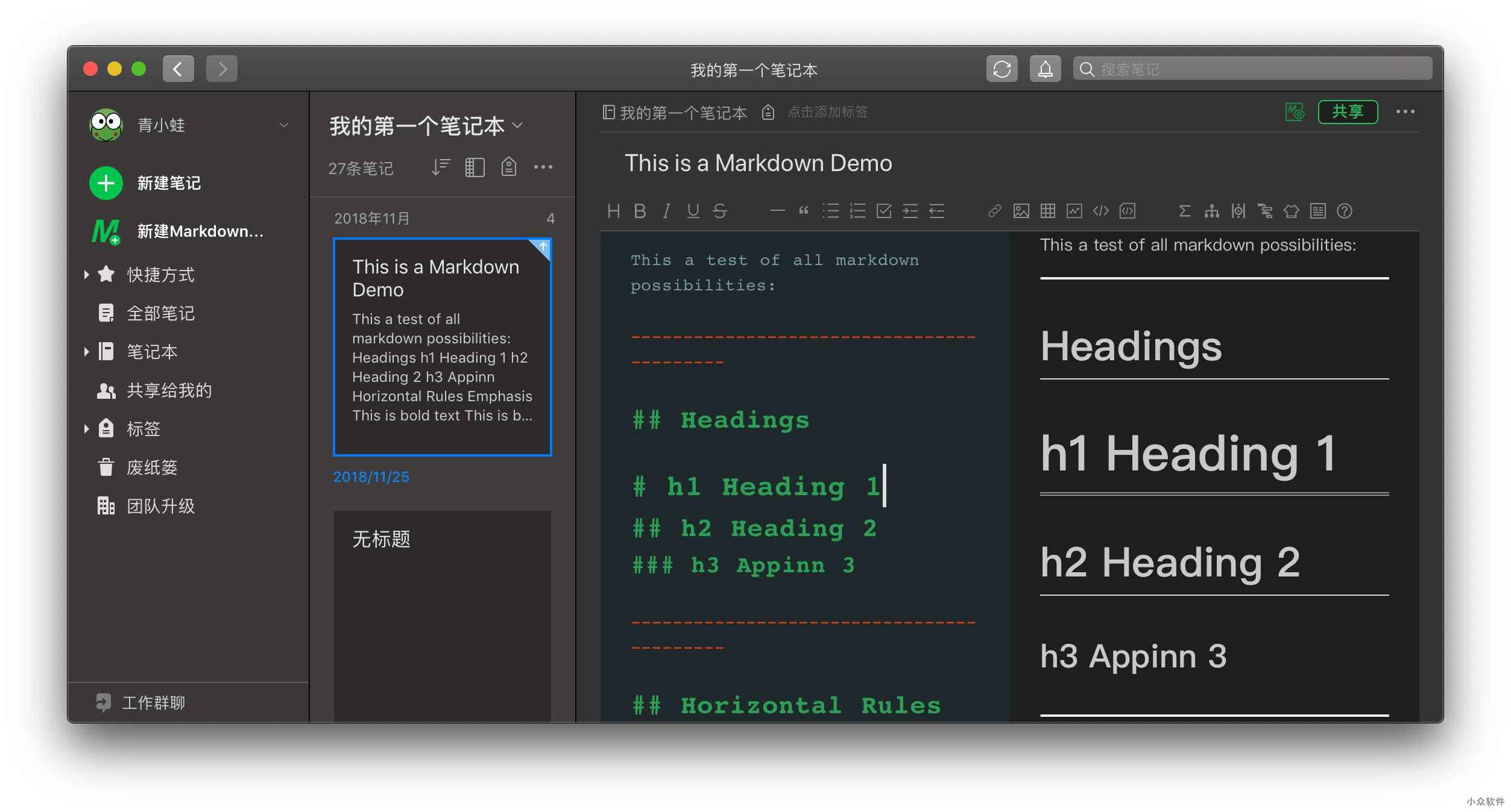Evernote 已支持夜间主题(Dark Mode)升级 macOS、Android、iOS 最新版即可 1