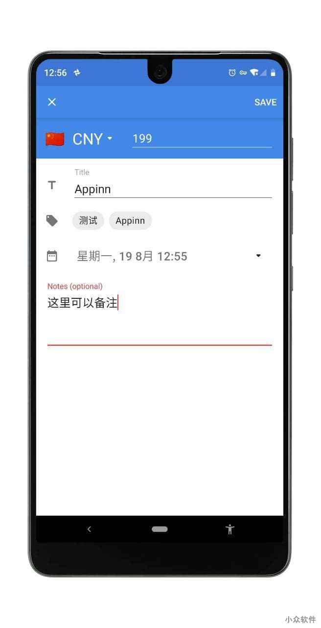 Expenses - 超级极简的开源记账应用[Android] 3