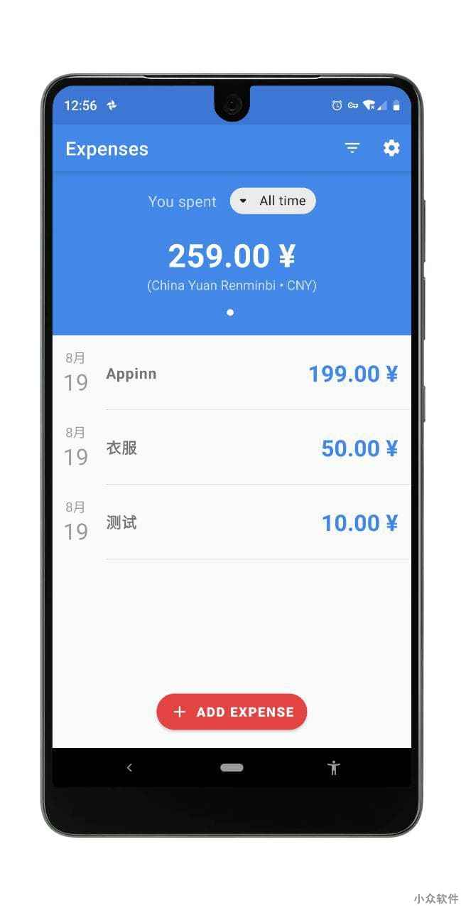 Expenses - 超级极简的开源记账应用[Android] 2