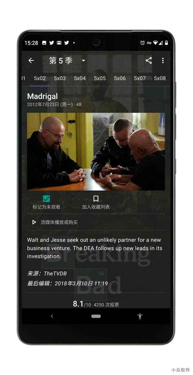 SeriesGuide - 收藏、記錄追劇進度、觀看過的電影[Android] 4