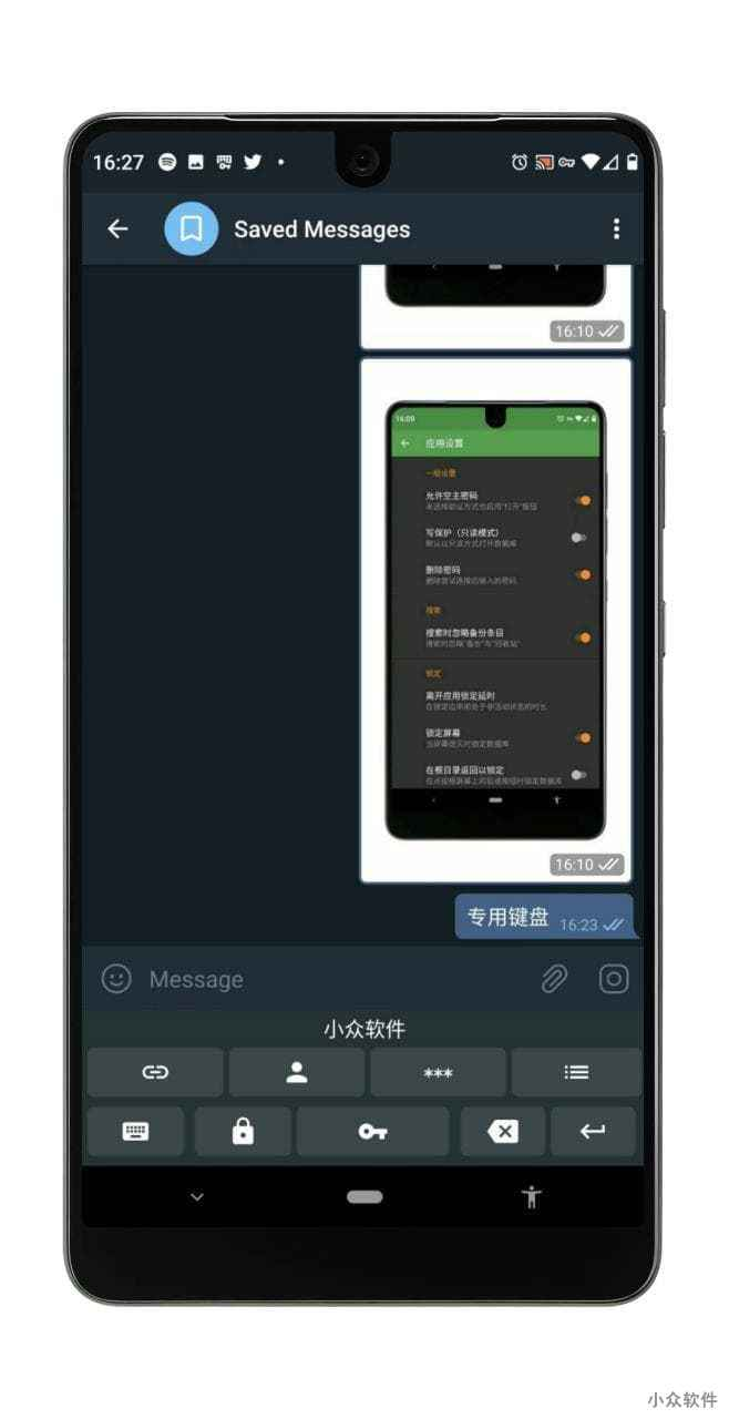 KeePass DX - 开源密码管理器[Android] 5