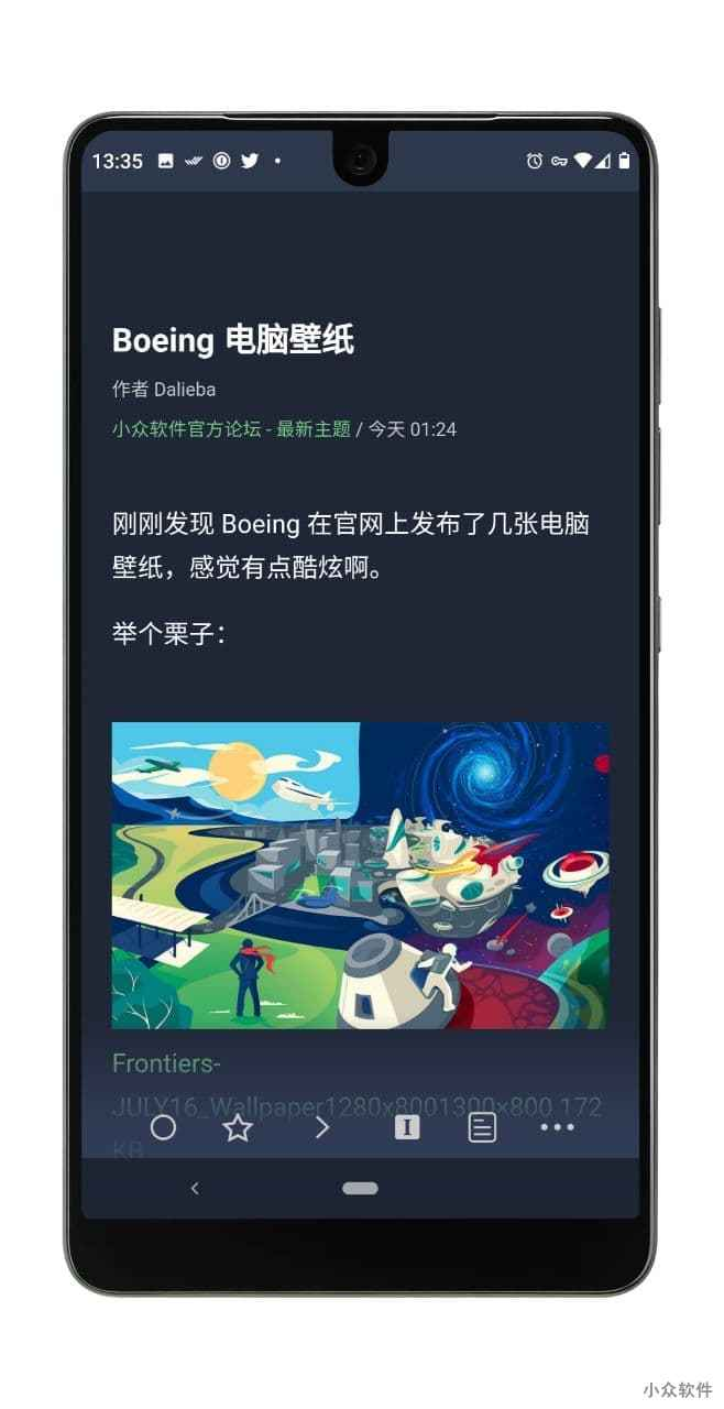 FocusReader - 支持 Feedly、Inoreader 的沉浸式 RSS 阅读器[Android] 2