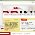 Chrome IE Tab Multi - 最接近 IE 的扩展 [Chrome] 3