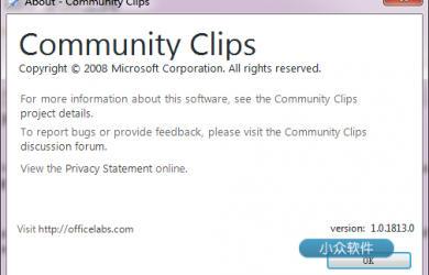 Community Clips - Office Lab 录屏工具 10