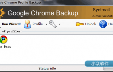 Google Chrome Backup - Chrome 备份 13