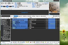 Foobar - Black Ice 30
