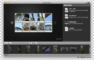 [Mac]iJoysoft Gallery Studio - Flash 相册制作软件 25