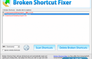 Broken Shortcut Fixer - 扫描失效的快捷方式 7