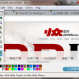 Paint XP for Windows 7 - 找回 XP 时代的画图工具 10